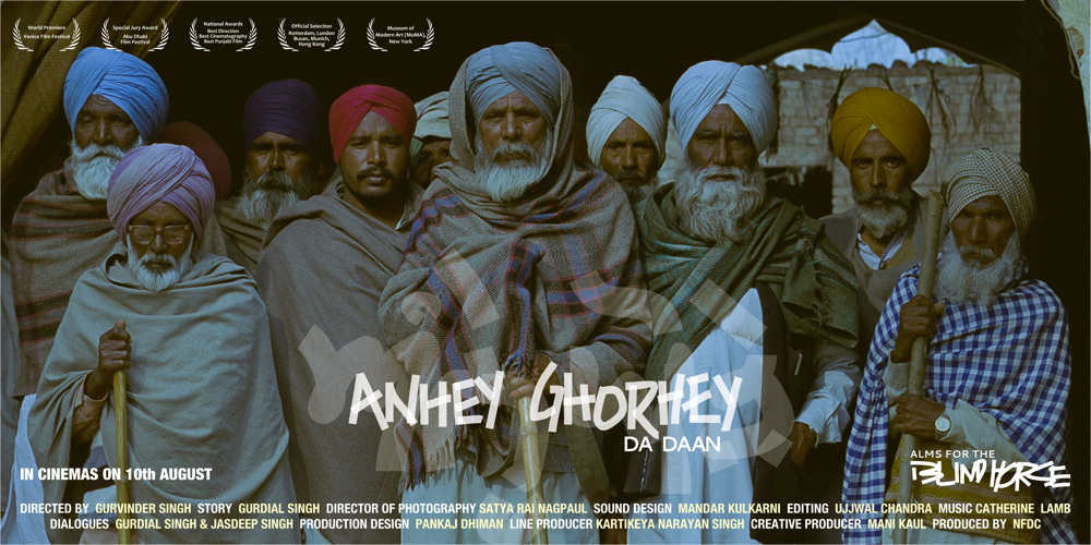 343900-anhey-ghorhey-da-daan-alms-for-the-blind-horse