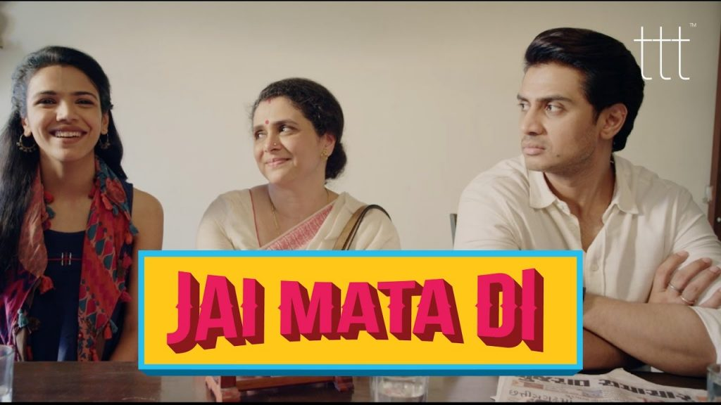 jai-mata-di-short-film